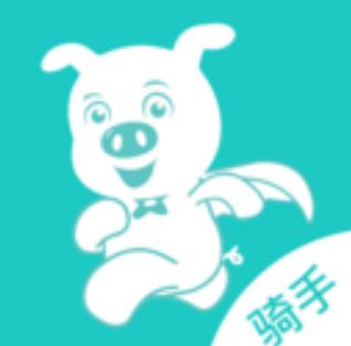 懒猪骑士appv1.0.0.06031