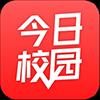 今日校�@app下�d手�C版下�dv9.0.2