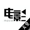 天堂�影(影��Y�)appv4.0.4最新版