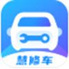 慧修�appv1.0.2.7安卓版