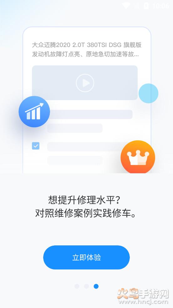 慧修�app下�d