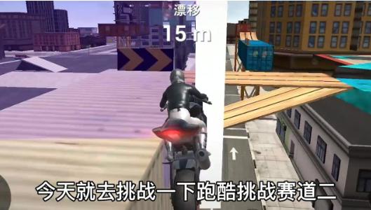 终极摩托驾驶模拟游戏下载