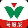 维尔驾服app驾服版v5.00.09