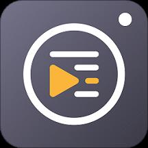 自拍提�~器�件v1.0.0 手�C版