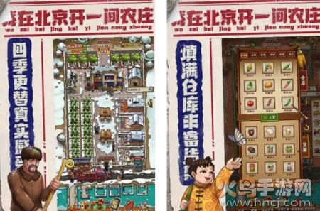 我在北京�_�r�f