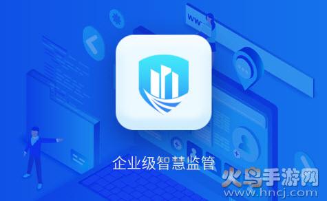 企�I��O管app