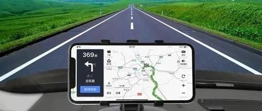 百度地图导航下载2021新版