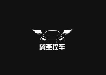 翼圣控�app