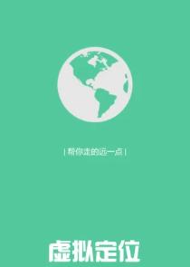 �]似定位精�`app下�d