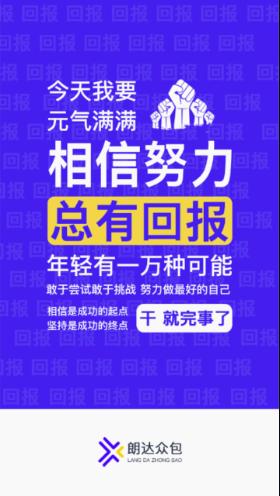 朗�_�包app下�d