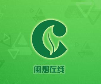 闽烟在线app官方下载