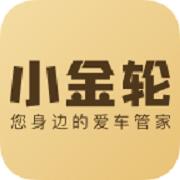 小金�appv1.2.0安卓版