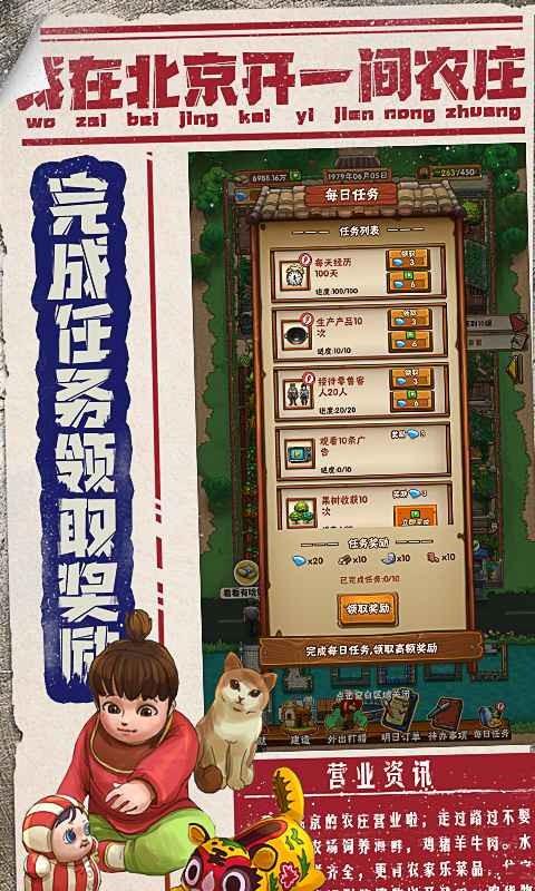 我在北京�_�r�f游�蛳螺d