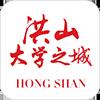 武汉洪山大学之城appv1.2.0安卓版