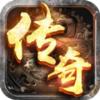 薇龙传奇手游v1.3.0安卓版