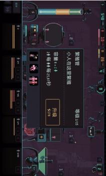 君主3k安卓游�蛳螺d