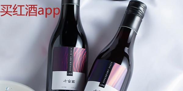 �I�t酒app