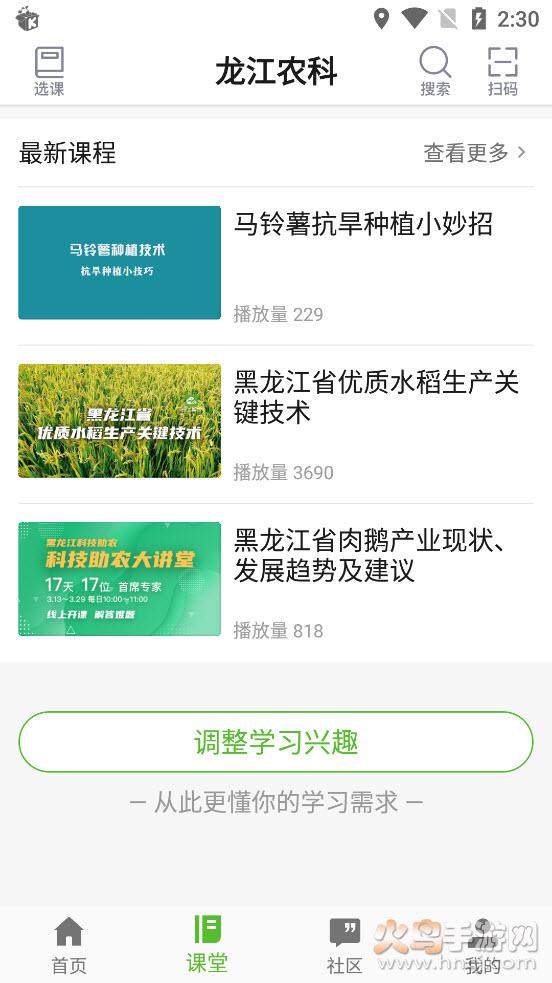 ��江�r科云app下�d