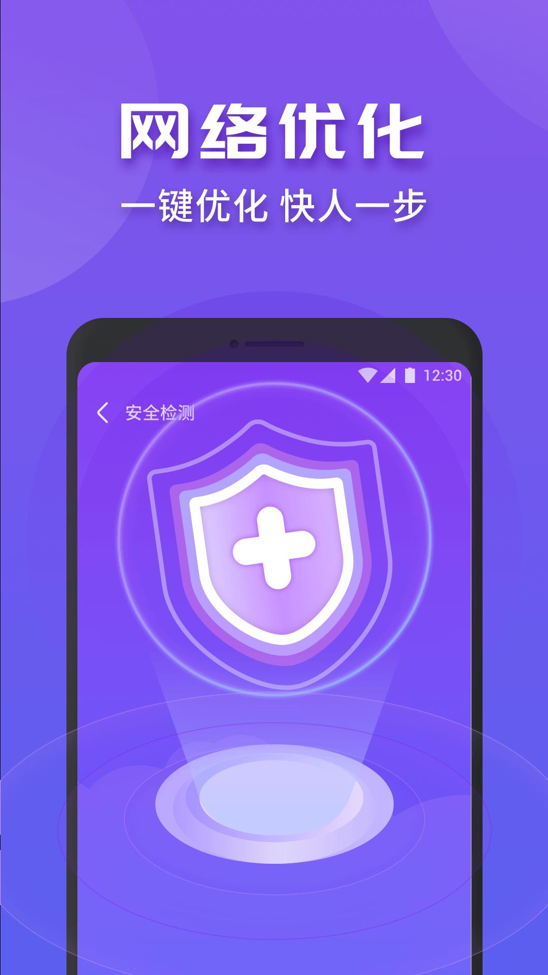 WiFi�B�B快app下�d