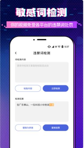 字幕提�~大��app下�d