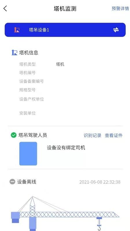企�I��O管app下�d