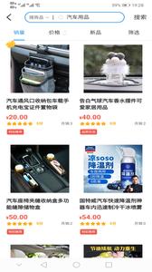 贵阳智慧停车app下载