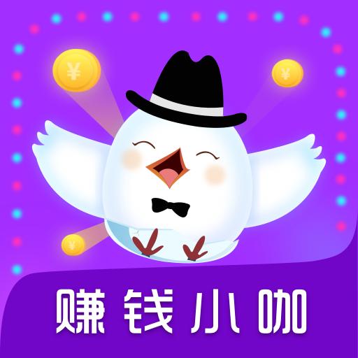 ��X小咖app