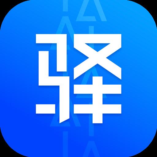 �A站掌柜巴��版appv4.6.5.2 最新版