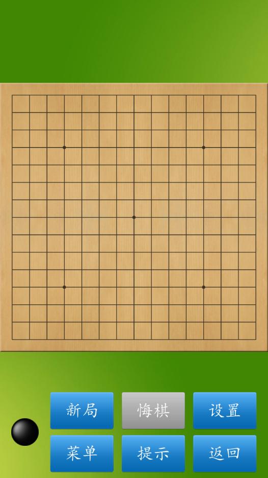 五子棋大��下�d安卓版