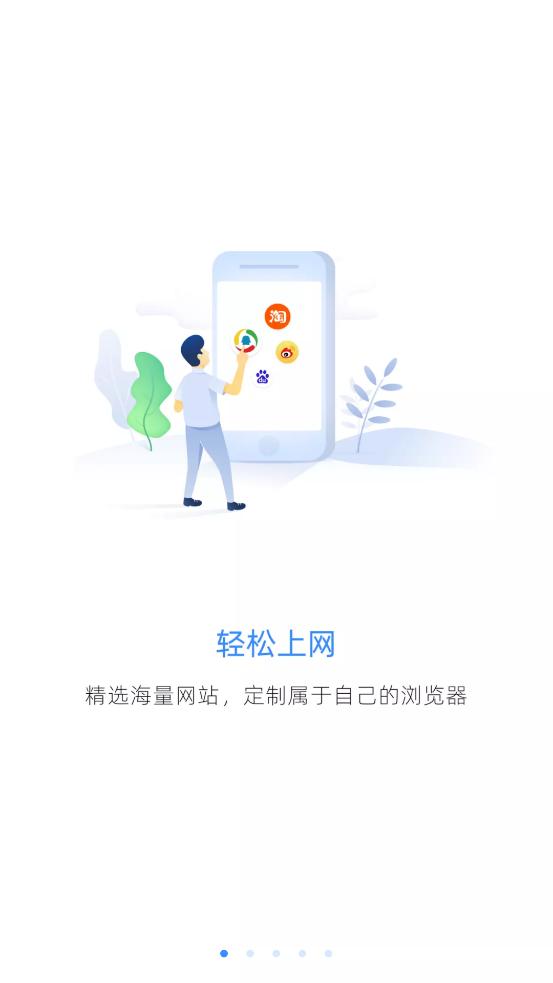 p.cn app新版下�d安�b