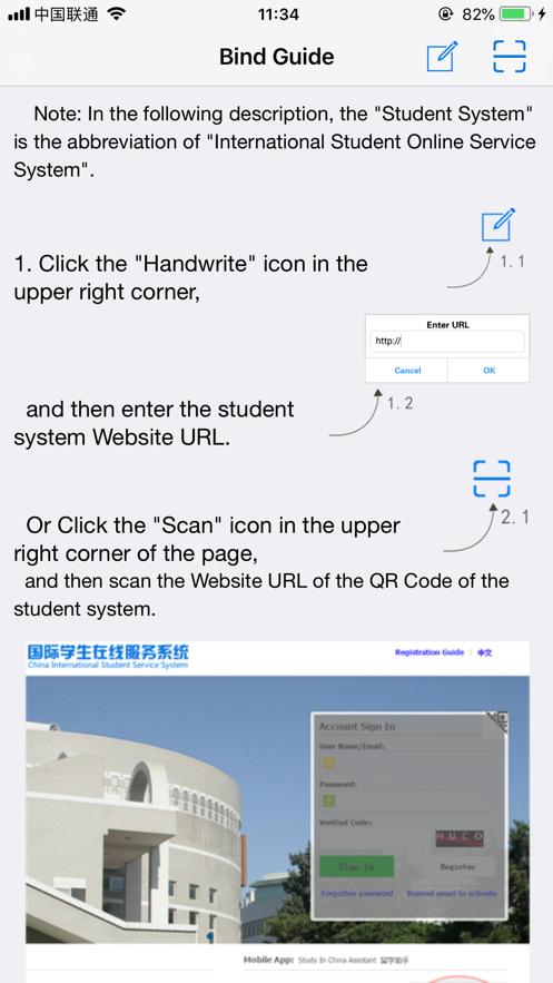 留学助手安卓app下载