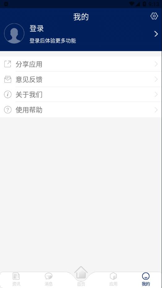我的珠科app安卓版下�d