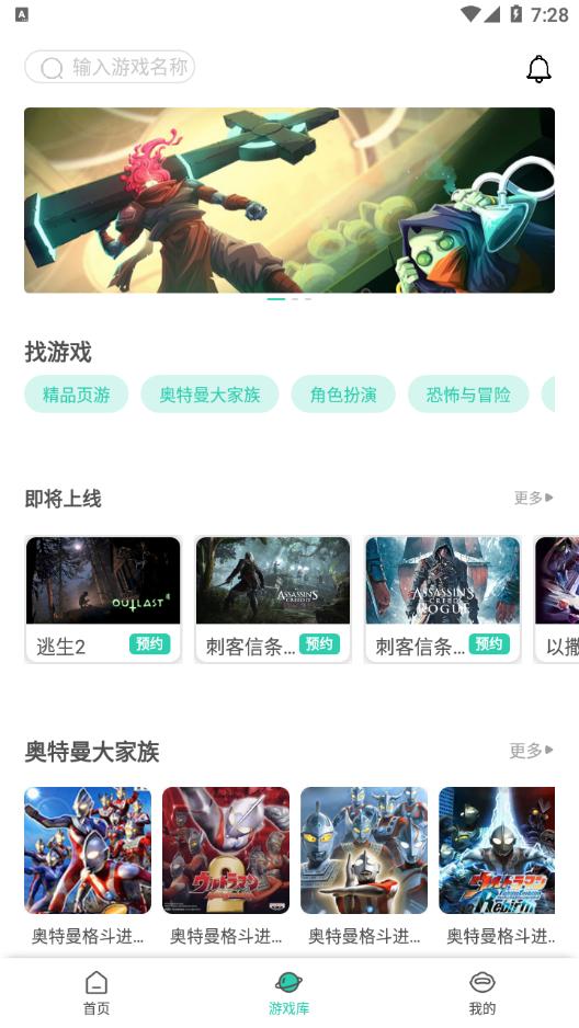 饺子云游戏免费版下载