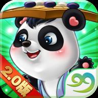 99围棋app官方下载