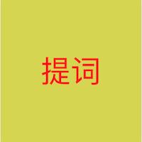 �Z音提�~器appv1.04 免�M版