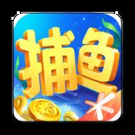 腾讯欢乐捕鱼app