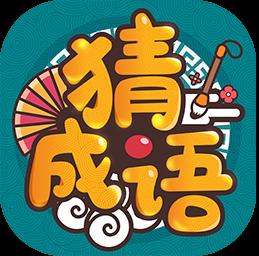 成�Z高手appv1.0.4.2 最新版