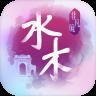 水木非凡境appv1.0.182 安卓版