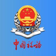 甘肃税务appv2.16.11 最新版