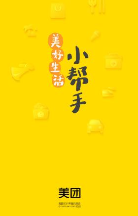 美�F�O�版app