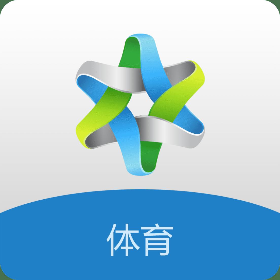 创高体育appv2.9.4 最新版