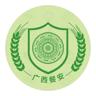广西餐安appv1.2.3 最新版