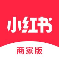 小�t��商家版appv1.7.2 最新版