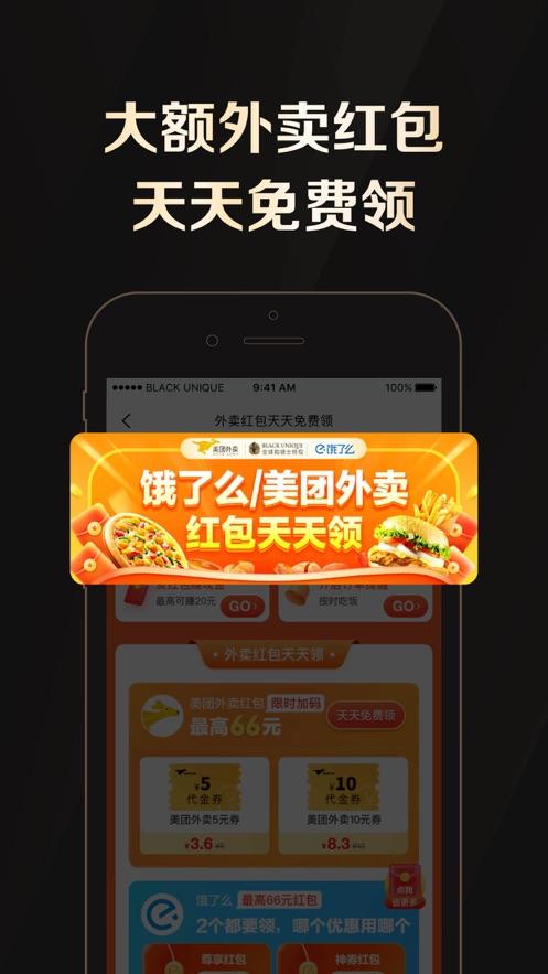 全球��T士卡app下�d