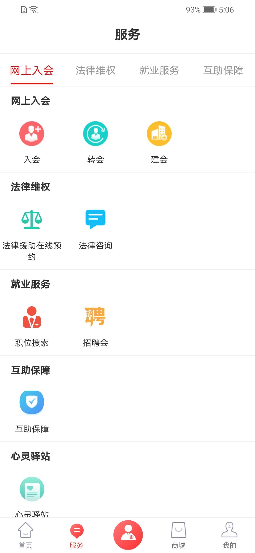 �西工��app下�d2021