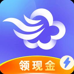 墨�E天��O速版app